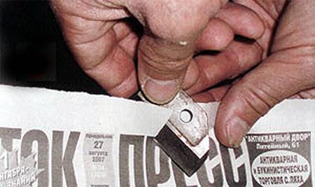 Проверка остроты ножа ледобура