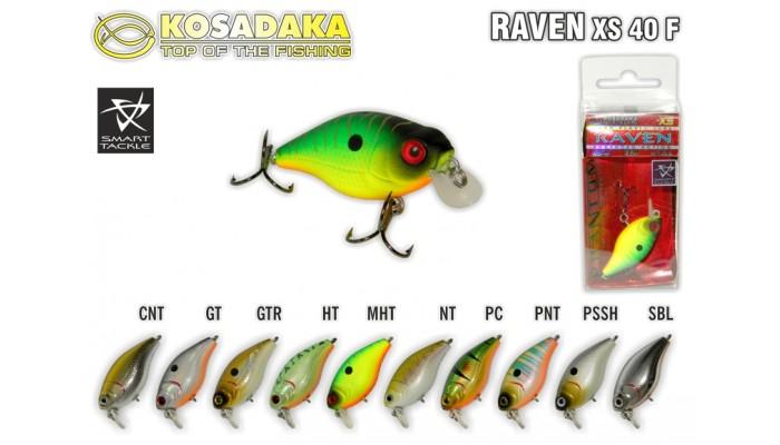 Kosadaka Raven XS 40F цвета