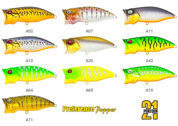 Pontoon 21 Preference Popper цвета