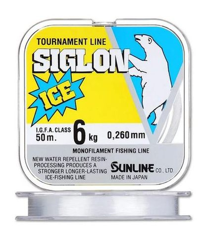 sunline siglon ice